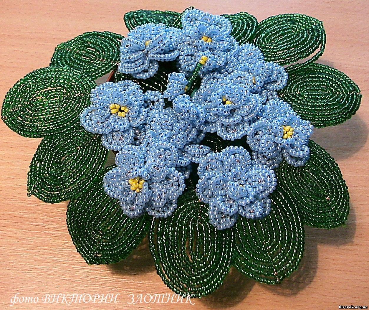 Ответ: МК фиалки французским плетением Махровая фиалка из бисера IMG.